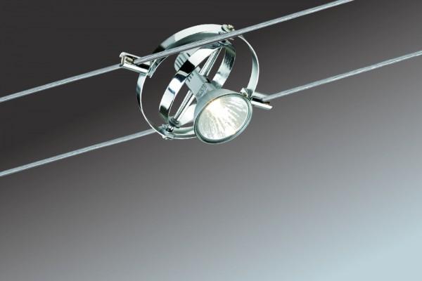 Wire System Cardan 300 8x35W GU5,3 Alu/Chrom 230/12V 300VA Metall